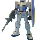 Bandai Hobby 1/100 Model RX-78-3 G-3 Gundam Version 2.0 Master Grade Figure