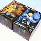 Dragon Ball Z Movie DXF figure vol.1 Goku Vegeta anime prize Banpresto ( all two Furukonpu set )