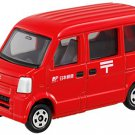Takara Tomy Tomica No.068 mail truck (blister)
