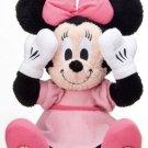 Iwaya - Disney - Stuffed pitch Kabufurenzu Minnie to Boo