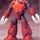 Bandai Gundam MSIA MSM-07S Chars ZGok Action Figure