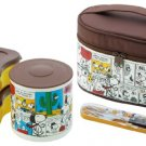 Skater - Snoopy Thermal Bento Lunch Box Set (3 Food Containers Fork & Bag)