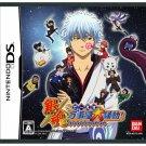 Gintama DS Yorozuya Daisoudou Nintendo DS Game