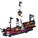 Nano-block Pirate ship NBM-011