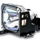 Lamp module for EPSON EMP53/73 Projector