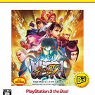 Ultra Street Fighter Iv Playstation 3 the Best