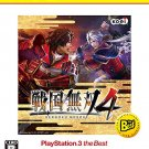 Koei Tecmo the Best Sengoku Musou Samurai Warriors 4 Japanese Ver
