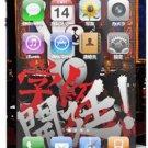 Dezaeggu Des skin Dangan refute iphone4 03