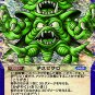Square Enix 2nd booster Mystic Hen BOX Dragon Quest Trading Card Game