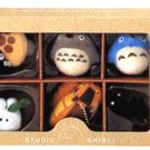 Studio Ghibli Complete Box 6 Figure Mascots with Key Ball Chain Ver.1