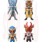 Banpresto Rider series World Collectable Figure vol.18 prize set of 4