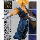 Banpresto Dragon Ball Z prefabricated DX figure VOL.6 Super Saiyan Vegetto