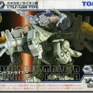 Takara Tomy Zoids Fuzors FZ-012 Command Striker