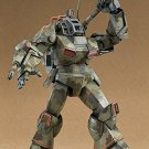 Max Factory Fang of The Sun Dougram Max Ex-02 Armor Model Kit (1/72 Scale)