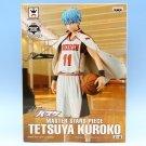Kuroko's Basketball MASTER STARS PIECE TETSUYA KUROKO figure animation prize Banpresto