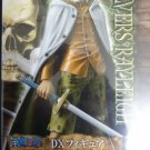 DX Figure ~ THE GRANDLINEMEN ~ vol.6 Silver's Rayleigh (japan import)