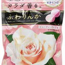 Kracie Foods softly N or soft candy 32g