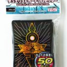 Black Keys of Yu gi oh Therell Trading Card Game Duelist Card Protector Emperor