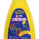 Sakura Color - tool poster color 720ml yellow KPW720ML / 3