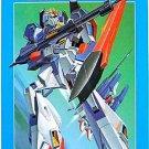 Gundam Z 1/144 Scale Basic Grade Model Kit #13 MSZ-006 Z-Gundam
