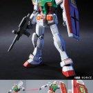 Bandai HG RX-78-2 Gundam Ver G30th Seven Eleven Limited