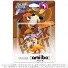 Duck Shoot amiibo - Japan Import (Super Smash Bros Series)