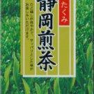 Maruzen Takumi Shizuoka Sencha Gold 100g