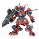 Bandai Premium  Little Battlers LBX Sea Serpent red