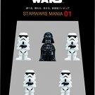 Tsumi-colle Star Wars Mania 01