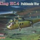 Cyber Hobby 1/72 Westland WS-61 Sea King HC.4 - Falklands War 30th Anniversary