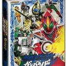 Bandai Kamen Rider Battle Ganbaride Official Binder Vol.10