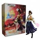 FINAL FANTASY X HD Remaster PLAY ARTS-KAI Yuna Action Figure (Japan Import)