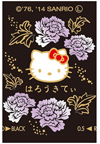 Sailor Pen multi-function grace Makie 2 & 1 Hello Kitty 16-0349-220 peony