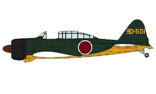 Hasegawa HAS07372 1/48 Kokusho A6M2-K Zero Trainer Type 11 302nd Flying Group