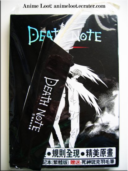 Death Note Notebook and Feather (ball point tip) Pen Set