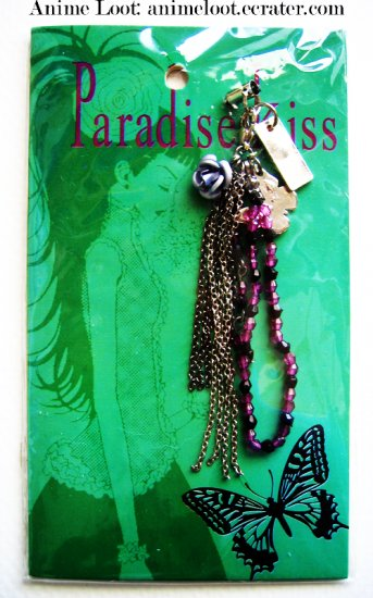 Paradise Kiss Rare Cellular Phone Strap
