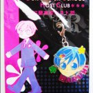 Ouran High School Host Club Haruhi Fastener