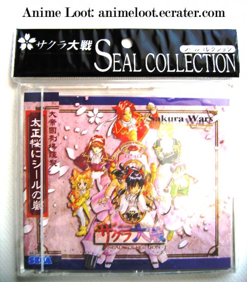 Sakura Wars Rare Seal Collection