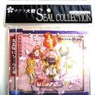 Sakura Wars Rare Seal Collection