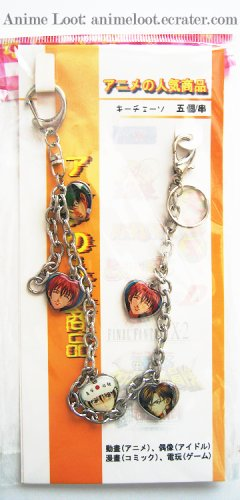 Prince of Tennis Chain Belt Strap Style 2: Anime Version with Heart Charms