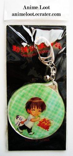 Prince of Tennis Circular Chibi Fuji Keychain