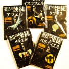 Rare Evangelion Cute Chibi Fastener Set: 5 pieces