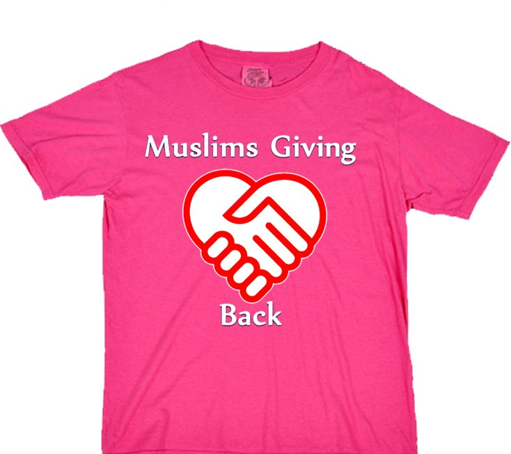 Muslims Giving Back Sisters T-Shirt