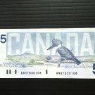 Canada Banknote - BC-56e-i - $5.00 1986 Issue