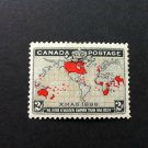 Canada Stamp - 85- Imperial Penny Postage Xmas 1898 Mint hinged