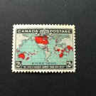 Canada Stamp - 85 - Imperial Penny Postage Xmas 1898 Mint block of 4