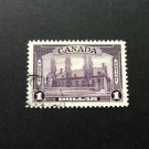Canada Stamp -245 Pictorial Issue - Chateau de Ramesay - fine Used