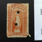 Canada Stamp -BOB - 50 cent Ontario Law Stamp Used