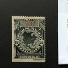 Canada Stamp -BOB - CPR Telegraph stamp Unused