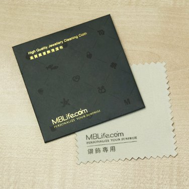 "USD1 ONLY - 1pc 3""x 3"" MBLife Quality Jewelry Cleaning Polishing Cloth (Diamond Jewelry)"
